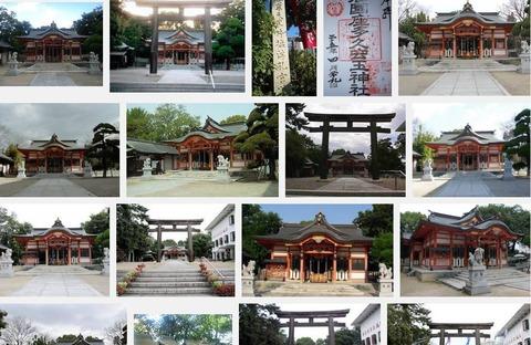 石園座多久虫玉神社(奈良県大和高田市片塩町15-33)