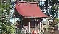 湊神社 宮城県亘理郡亘理町荒浜水倉のキャプチャー