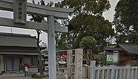 仲村神社 大阪府東大阪市菱江