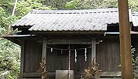 熊野神社 神奈川県鎌倉市浄明寺のキャプチャー