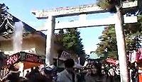 竹駒神社 - 東北地方の要衝に立地する、初詣の定番で、日本三大稲荷の一社
