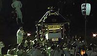 若宮八幡神社(豊後高田市) - 日本三大裸祭り「川渡し神事」と大松明、ホーランエンヤ