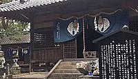 """豊玉姫神社(嬉野市) - 日本三大美肌の湯近くに鎮座する""""肌の病""""に効くナマズ様の社"""