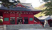 赤城神社 群馬県前橋市富士見町のキャプチャー