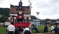 野間神社 大阪府豊能郡能勢町地黄のキャプチャー