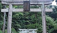 奈具神社 京都府宮津市由良のキャプチャー
