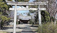 子安神社 静岡県浜松市東区白鳥町