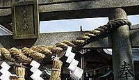 尺間神社 - 魔を払う霊峰尺間山山頂に鎮座する、江戸期に開かれた東九州を代表する霊場