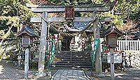 橿森神社 - 織田信長の楽市楽座の市神が祀られ「御薗の榎」がある、家庭円満の岐阜の神