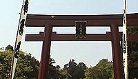 多伎神社(今治市) - 男女の陰陽石や古墳群がある、霊水・多伎川の畔に鎮座する古社