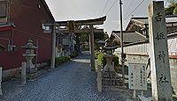 吉姫神社 滋賀県湖南市石部東