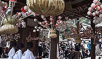 相楽神社 京都府木津川市相楽清水のキャプチャー