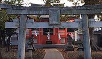 若宮神社 東京都日野市高幡のキャプチャー