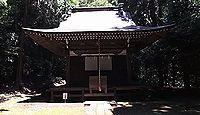 石楯尾神社 神奈川県相模原市南区磯部のキャプチャー