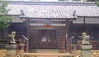 石神社 三重県亀山市三寺町のキャプチャー