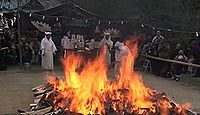 加波山三枝祇神社本宮 - 加波山三社の一社、イザナミと八雷神が顕現、御祭神として祀る