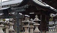 笠山神社(甲賀市) - 病苦平癒、交通安全の、ヤマトヒメゆかりの笠杉のある元伊勢