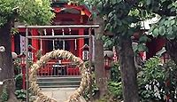 大島稲荷神社 東京都江東区大島のキャプチャー