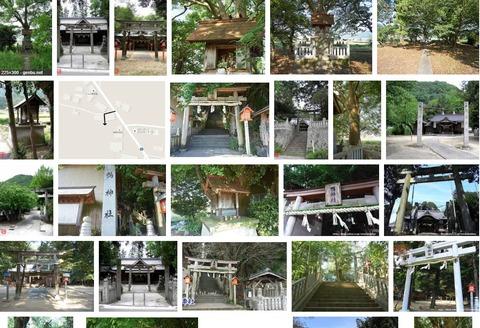横田神社 徳島県三好郡東みよし町加茂のキャプチャー