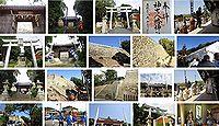 神吉八幡神社 兵庫県加古川市西神吉町宮前の御朱印