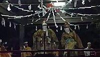 大高山神社 - 日本武尊と、聖徳太子の父・用明天皇の逗留、白鳥伝説・信仰が残る古社