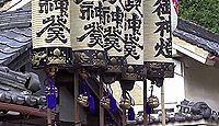 杜本神社 大阪府羽曳野市駒ヶ谷のキャプチャー