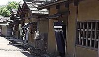 一乗谷城 越前国(福井県福井市)のキャプチャー