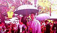 日吉神社(能代市) - 能代鎮守、戦国時代の4月中の申の日に創祀、今も「嫁見まつり」