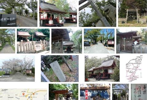 力侍神社 和歌山県和歌山市川辺のキャプチャー