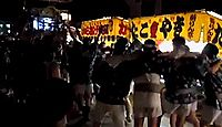 総社大神宮 福井県越前市京町のキャプチャー