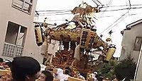 久我山稲荷神社 東京都杉並区久我山のキャプチャー