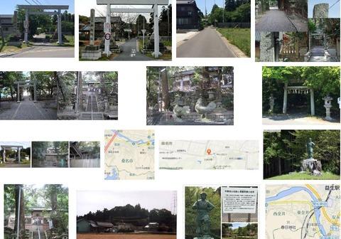 平群神社 三重県桑名市志知のキャプチャー