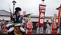 ホーランエンヤ(島根県)とは? - 松江市の城山稲荷神社で12年に1度開催される式年神幸祭のキャプチャー
