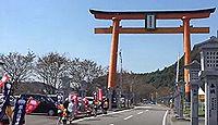 扇森稲荷神社 - 「こうとうさま」で親しまれる、岡藩主の危機を救った九州三大稲荷
