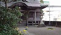 立磐神社 宮崎県日向市美々津のキャプチャー
