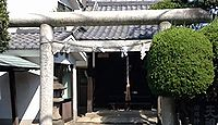 成宗天祖神社 東京都杉並区成田東のキャプチャー