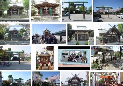 八幡神社 神奈川県厚木市戸田のキャプチャー