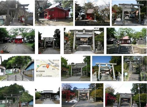 鳥屋神社 宮城県石巻市山下町のキャプチャー