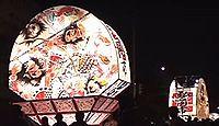 重要無形民俗文化財「弘前のねぷた」 - 扇形をしている扇ねぷた、勇壮な人物画を描きのキャプチャー