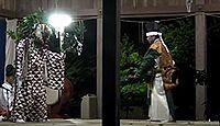 重要無形民俗文化財「佐陀神能」 - 佐太神社の御蓙替祭、ユネスコ無形文化遺産のキャプチャー