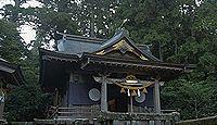 宇奈岐日女神社 大分県由布市湯布院町川上のキャプチャー