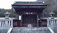 屋島神社 香川県高松市屋島中町のキャプチャー