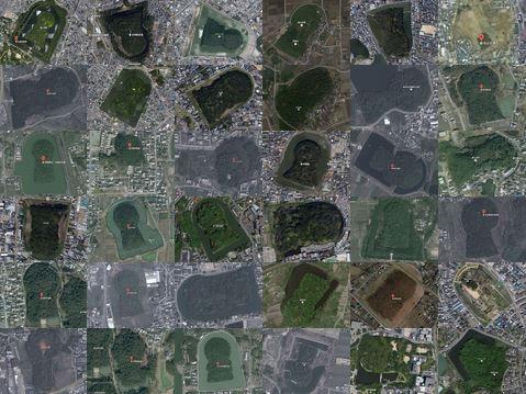 古墳ランキングの衛星写真集合 - ぶっちゃけ古事記