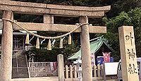 叶神社(東浦賀) - 江戸前期に西叶神社を勧請、勝海舟が断食修行した明神山と社叢林