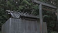 朝熊神社 三重県伊勢市朝熊町のキャプチャー