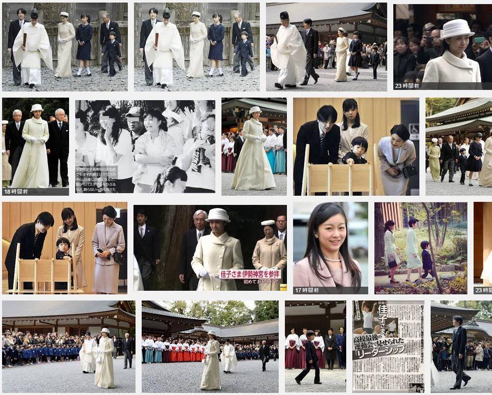 秋篠宮ご夫妻の次女、佳子さま、初めてお一人で伊勢の神宮をご参拝、成年のご報告、神武陵もご参拝へのキャプチャー