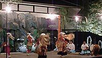 重要無形民俗文化財「御嶽神楽」 - 登場・中心・退場の三部構成、激しく勇壮な舞振りのキャプチャー