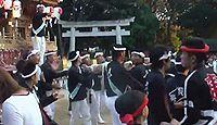 菅原神社 大阪府阪南市箱作のキャプチャー