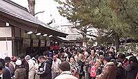 意富比神社 - 「千葉のお伊勢さん」船橋大神宮、ヤマトタケル創建、けんか相撲や灯明台