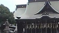 八坂神社 福岡県北九州市小倉北区城内のキャプチャー